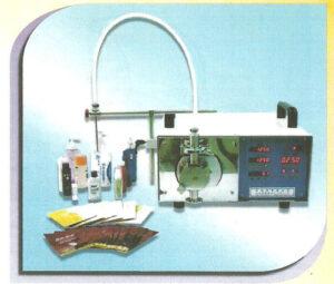 MN-1 (Lobe Pump)